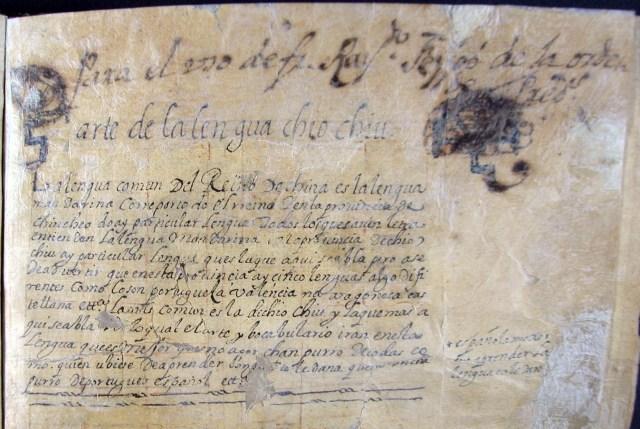 f. 1 del Ms 1027