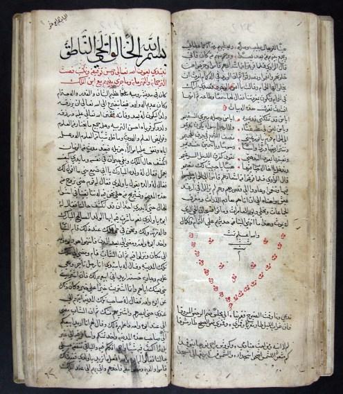 Ms 1796 (2)